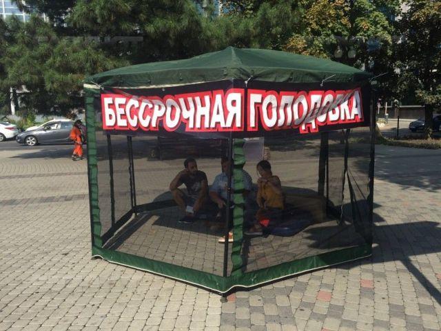 Предвыборным скандалом в Ставрополе заинтересовалась миссия ОБСЕ