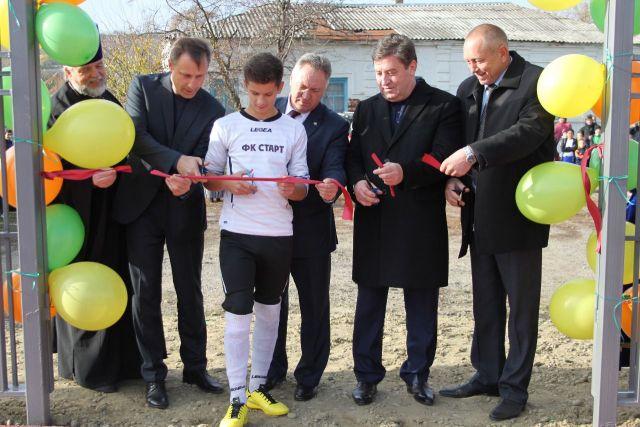 Современную спортплощадку торжественно открыли в одном из сёл Ставрополья