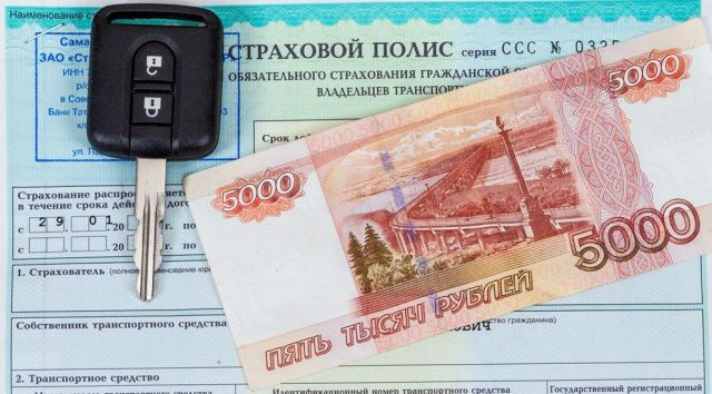 Ставропольские депутаты намерены изменить ситуацию с получением полисов ОСАГО