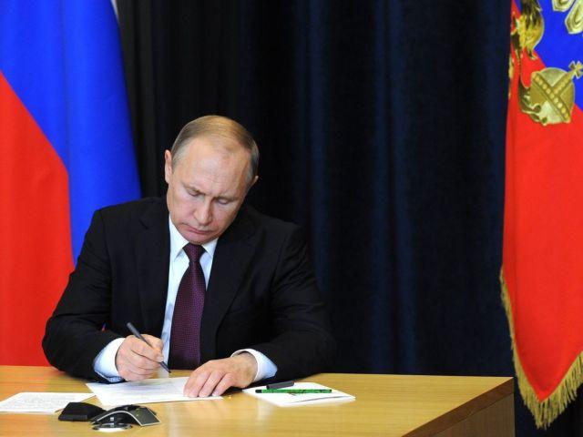 Президент России Владимир Путин назначил судей в Ставропольском крае