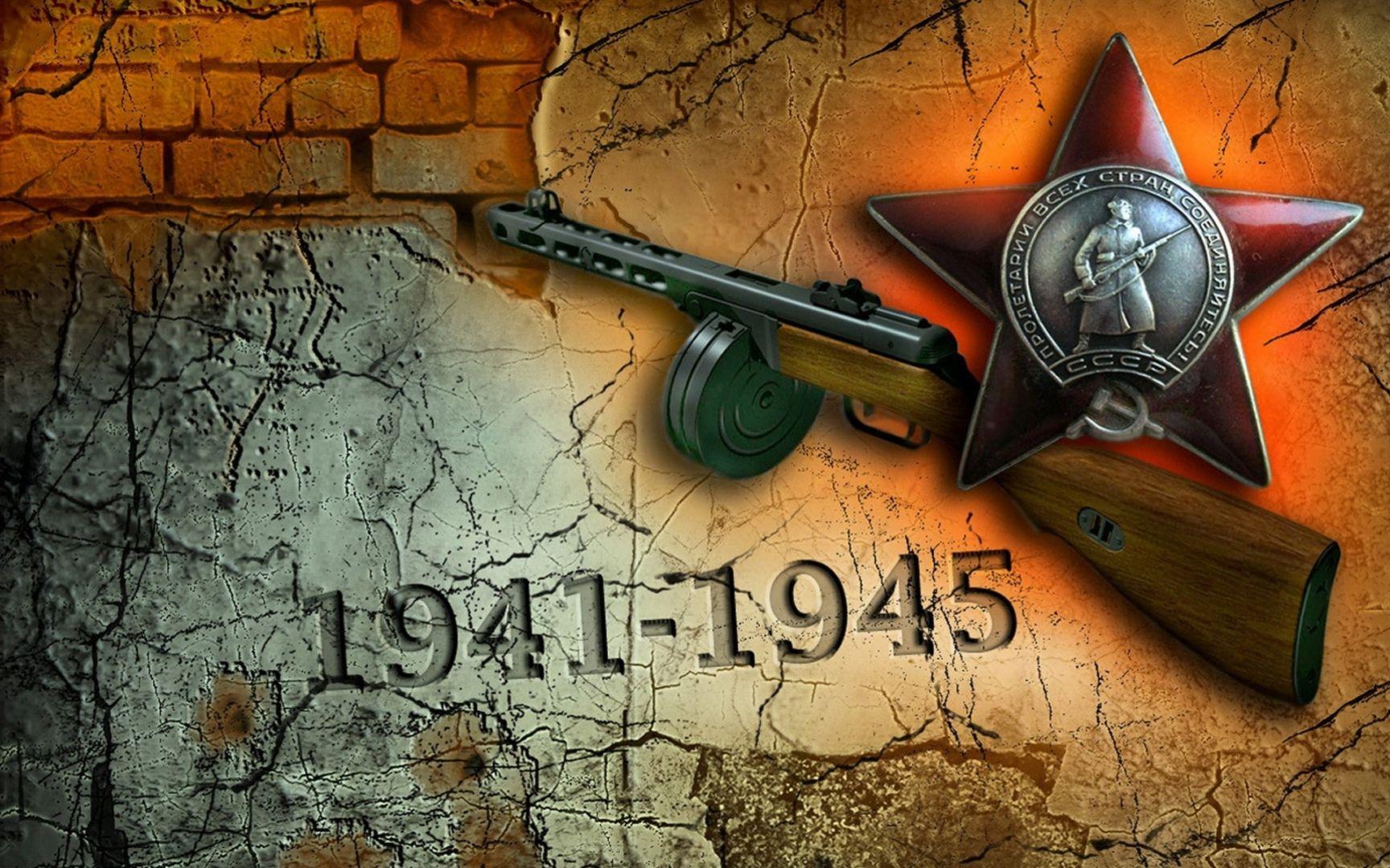 Ставропольцы пройдут тест по истории Великой Отечественной войны