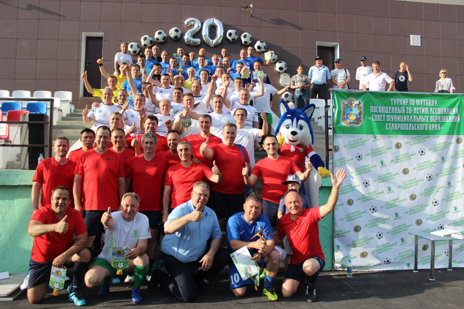 Сборная правительства Ставрополья одержала победу в региональном футбольном турнире