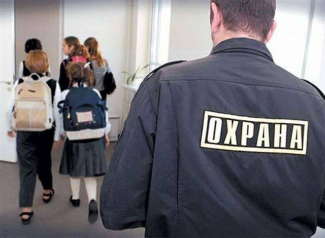В ставропольских школах из-за ЧП в Перми усиливают меры безопасности
