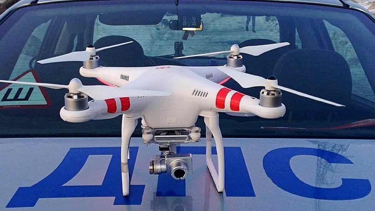 Ставропольские дроны-полицейские будут работать только на самых опасных участках дорог