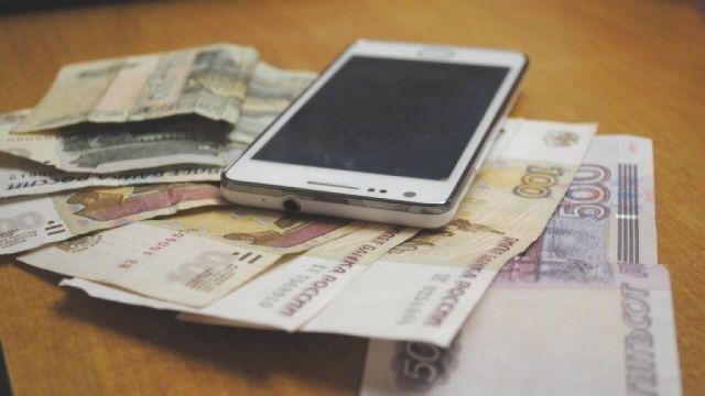 На Ставрополье трое студентов с помощью «мобильного банка» похитили у товарища 995 тысяч рублей