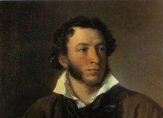 Лермонтовка приглашает отметить Пушкинский день России