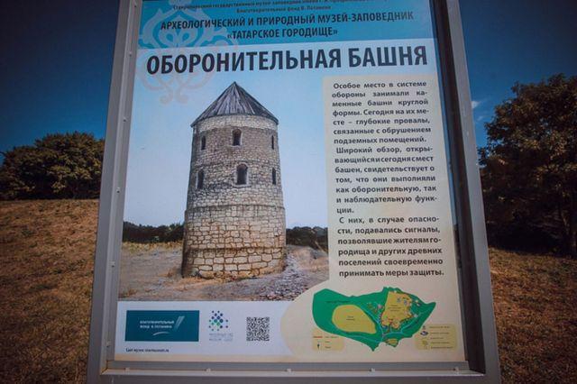 В Ставрополе зарубежные археологи займутся Татарским городищем