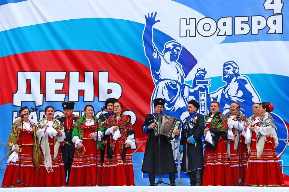 В Ставрополе прошёл праздничный митинг в честь Дня народного единства