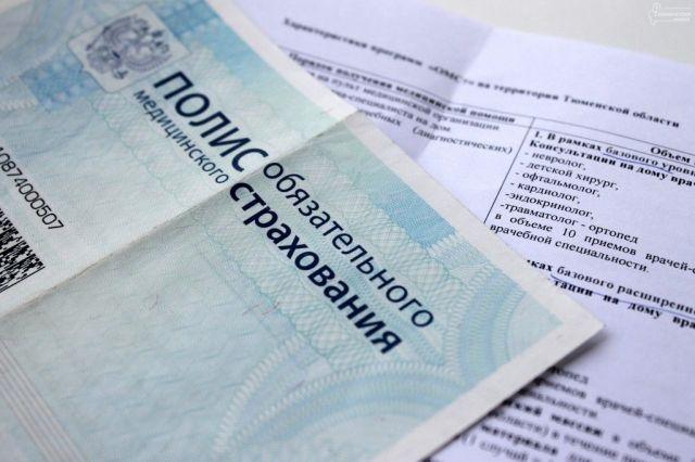 Почти 20% ставропольцев не довольны работой медицинских страховых компаний
