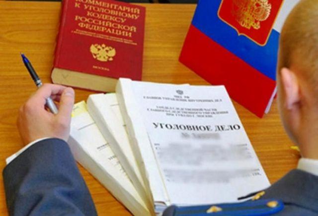 В Кисловодске по факту смерти девочки возбуждено уголовное дело