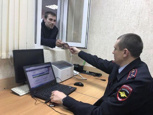 Процедура подтверждения личности на сайте «Госуслуги» стала доступной в РЭО ГИБДД Ставрополья