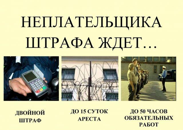В Ставрополе с 17 по 18 октября пройдёт операция «Неплательщик»