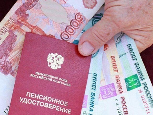 В Пенсионном фонде России напомнили, как россияне могут увеличить пенсию