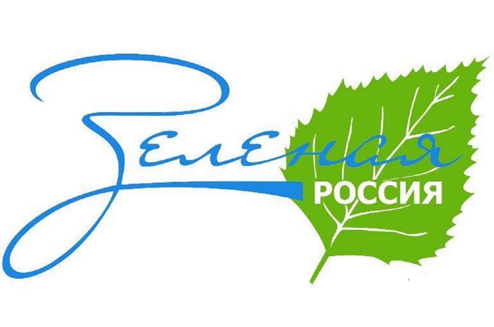 ВСтаврополе прошёл субботник «Зелёная Россия»