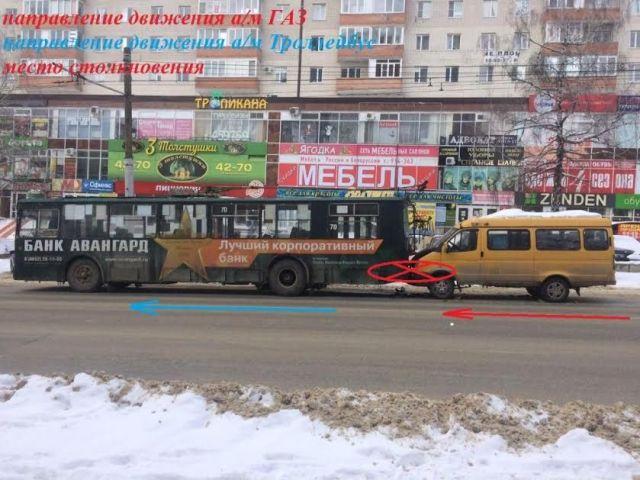 В Ставрополе столкнулись троллейбус и маршрутка, есть пострадавший