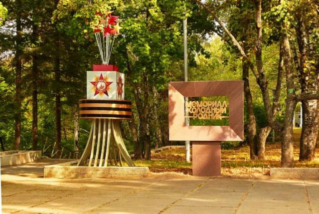 В Ставрополе 28 октября состоится митинг памяти жертв политических репрессий