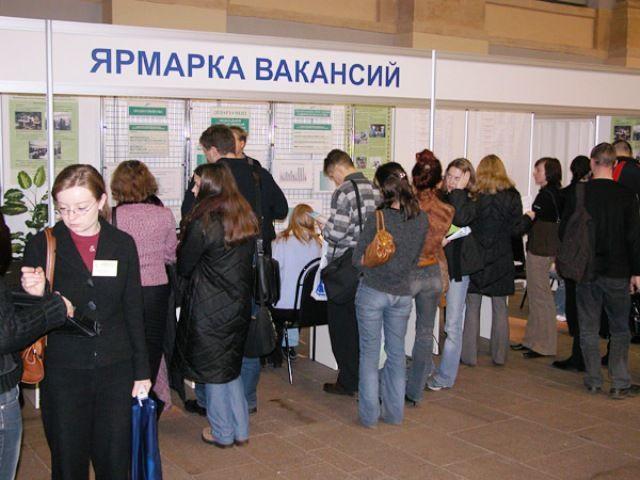 Неменее трёх тыс. ставропольцев получили работу благодаря Ярмарке вакансий