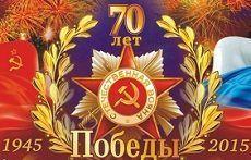 На Ставрополье состоится презентация электронной книги памяти