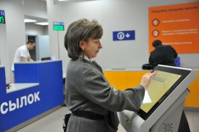 Почта России внедряет электронные очереди в отделениях по СКФО