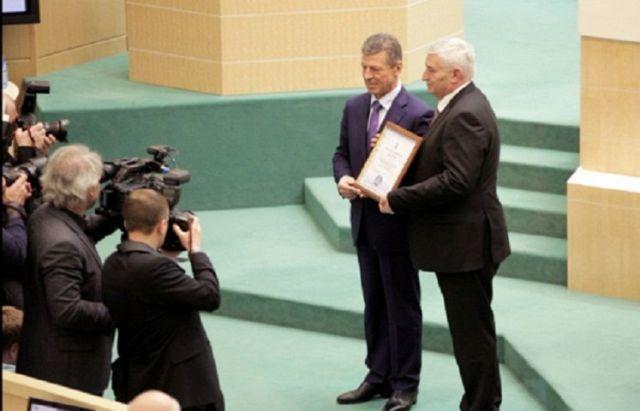 Андрей Джатдоев выступил с докладом в Совете Федерации
