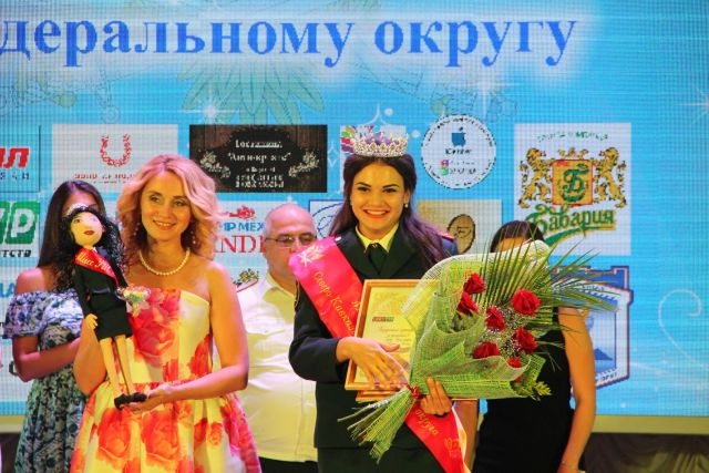 На Ставрополье выбрали «Мисс уголовно-исполнительной системы» в Северо-Кавказском федеральном округе