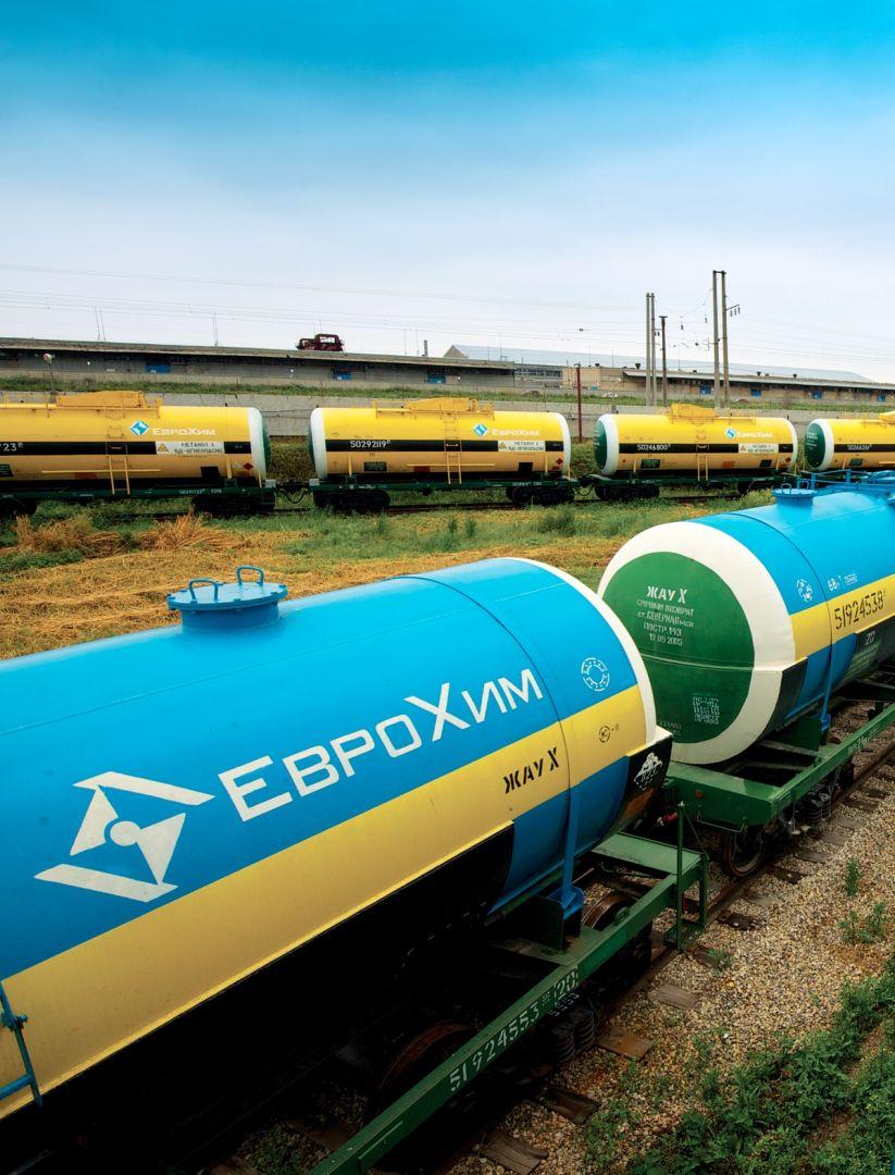 «ЕвроХим» построит в Невинномысске современный распределительный центр стоимостью 1,16 миллиарда рублей