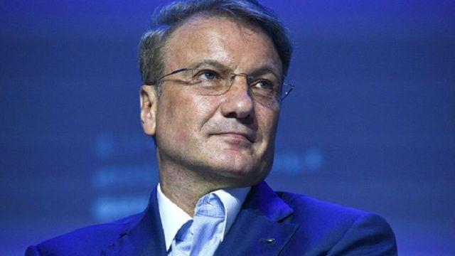 Глава Сбербанка предложил бороться с коррупцией в России с помощью цифровизации