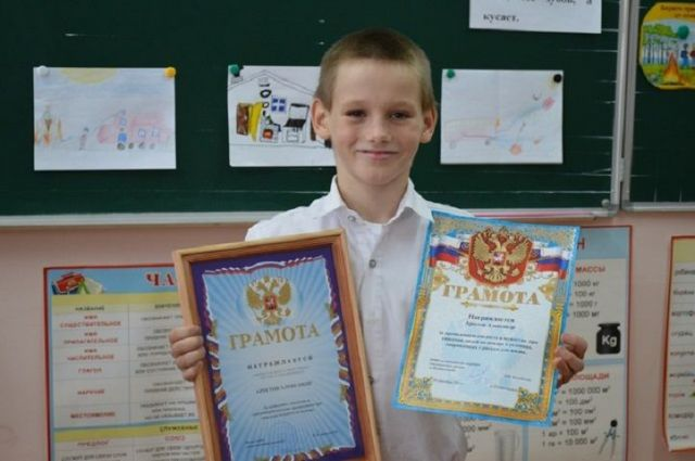 В Ставропольском крае наградили 9-летнего школьника, спасшего ребёнка