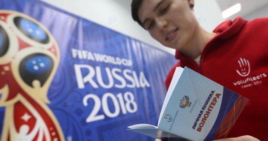23 студента из Ессентуков станут волонтёрами ФИФА