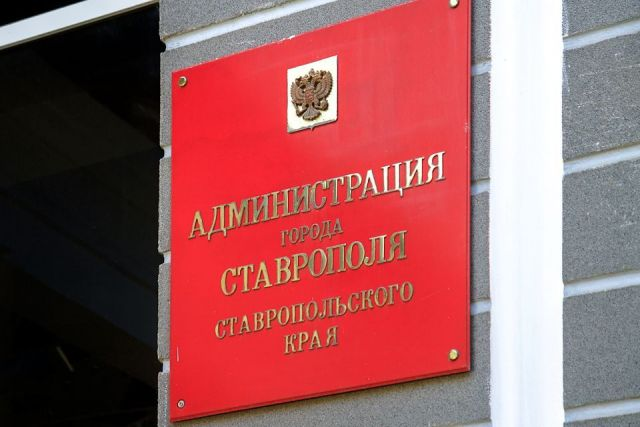 В школах Ставрополя отменят занятия из-за штормового ветра