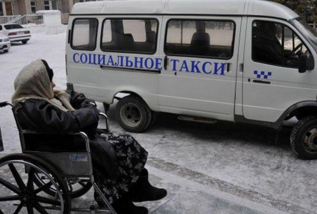 Для ставропольских инвалидов в 2017 году будет работать служба социального такси