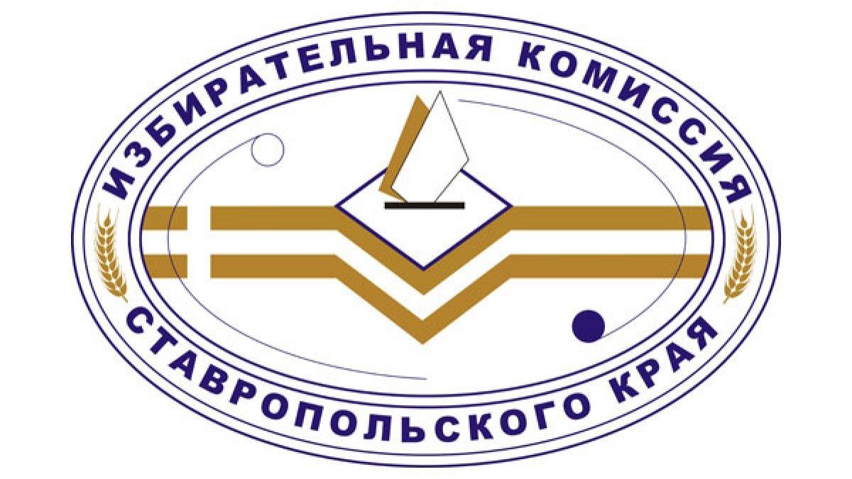 ВВолгограде лишили лицензии еще одну управляющую компанию