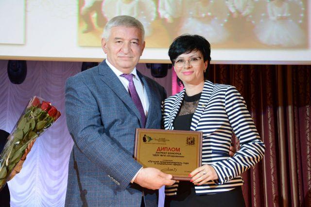 В Ставрополе наградили лучших предпринимателей 2016 года