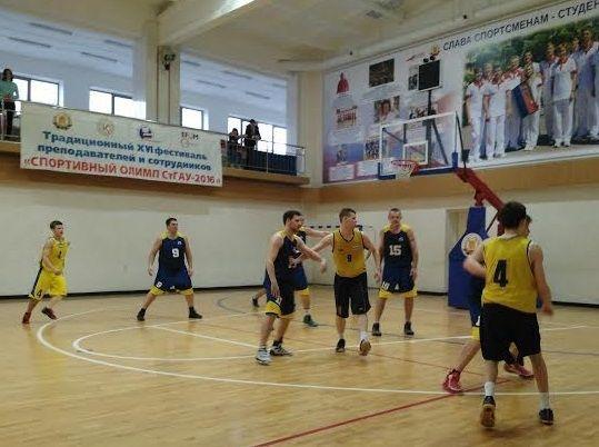 Очередная игра чемпионата края по баскетболу прошла в Ставрополе