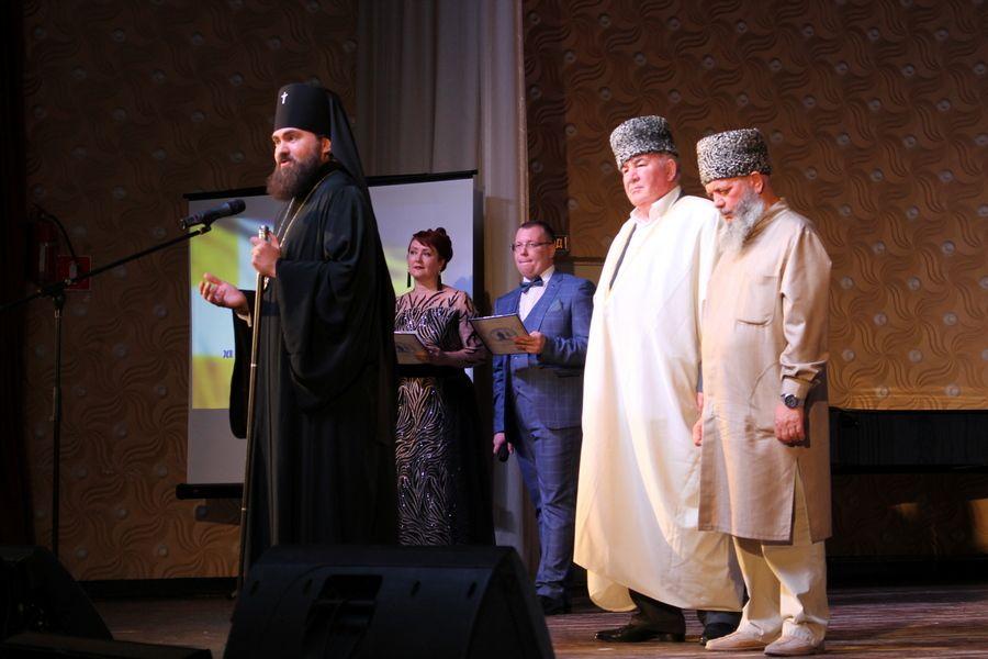 В Кисловодске открылся XI форум «Кавказ — наш общий дом»