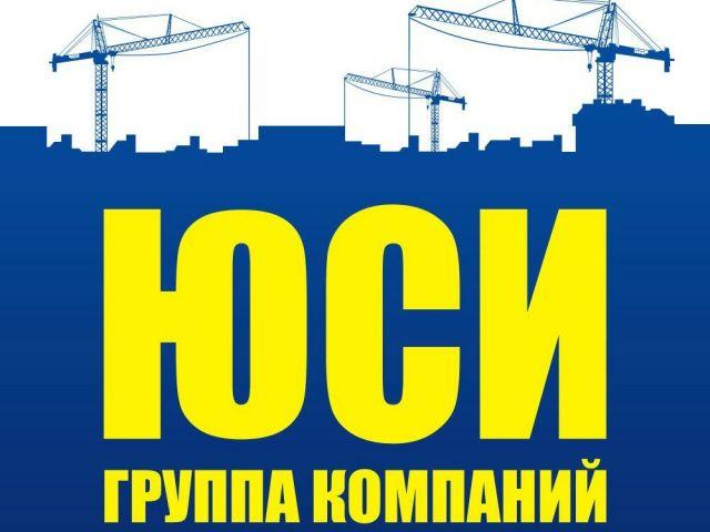 Группа компаний «ЮгСтройИнвест» опубликовала официальный комментарий к ситуации с Ильей Варламовым