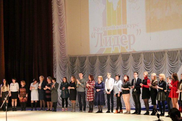 На Ставрополье стартовал краевой конкурс «Лидер-2017»