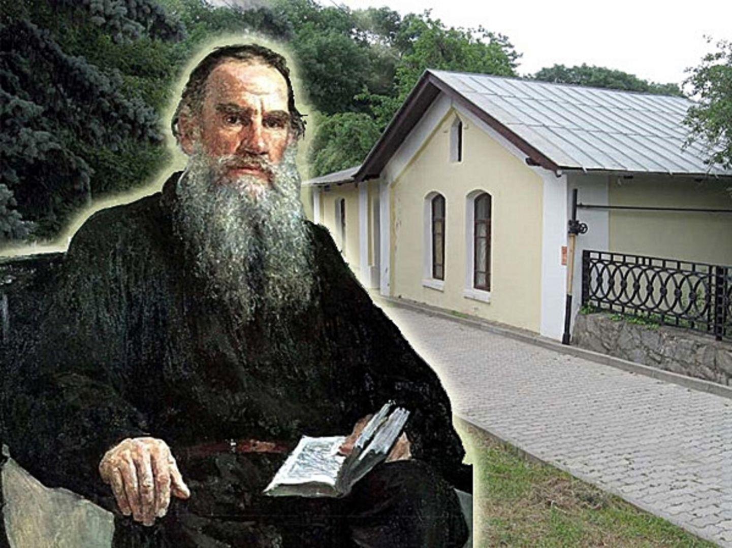 ВЖелезноводске пройдёт акция «Лев Толстой— навсе времена»