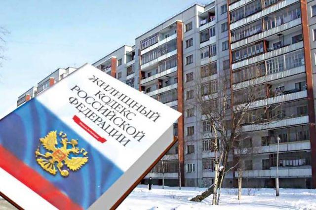 Как контролировать работу управляющей компании, рассказали в ставропольской Школе грамотного потребителя