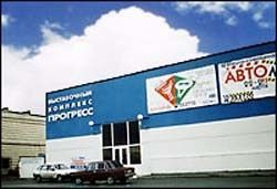В Ставрополе открылись выставки строительных технологий и ЖКХ