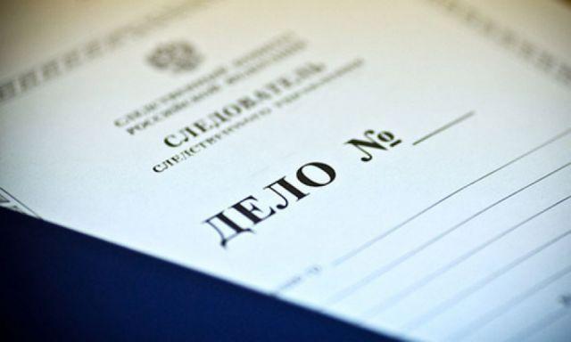 На ставропольского чиновника завели уголовное дело за превышение должностных полномочий