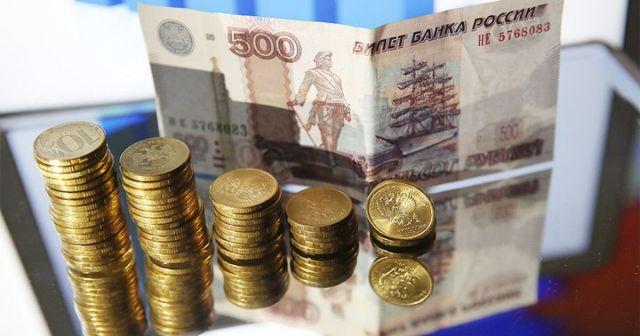 Резкий рост зарплат пообещали жителям России