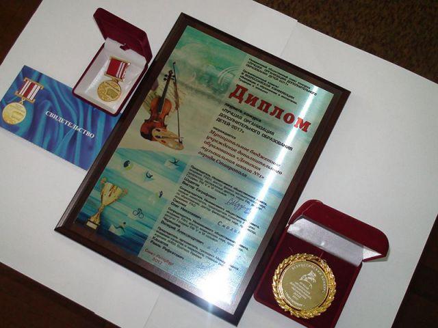 Детская музыкальная школа Ставрополя стала лауреатом всероссийского конкурса