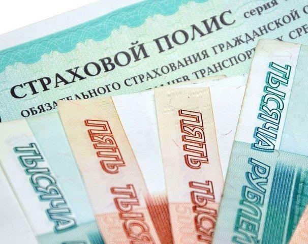 Жителю Ставрополья мошенник продал поддельный полис ОСАГО