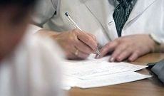Врач подозревается в получении взятки за выдачу больничного