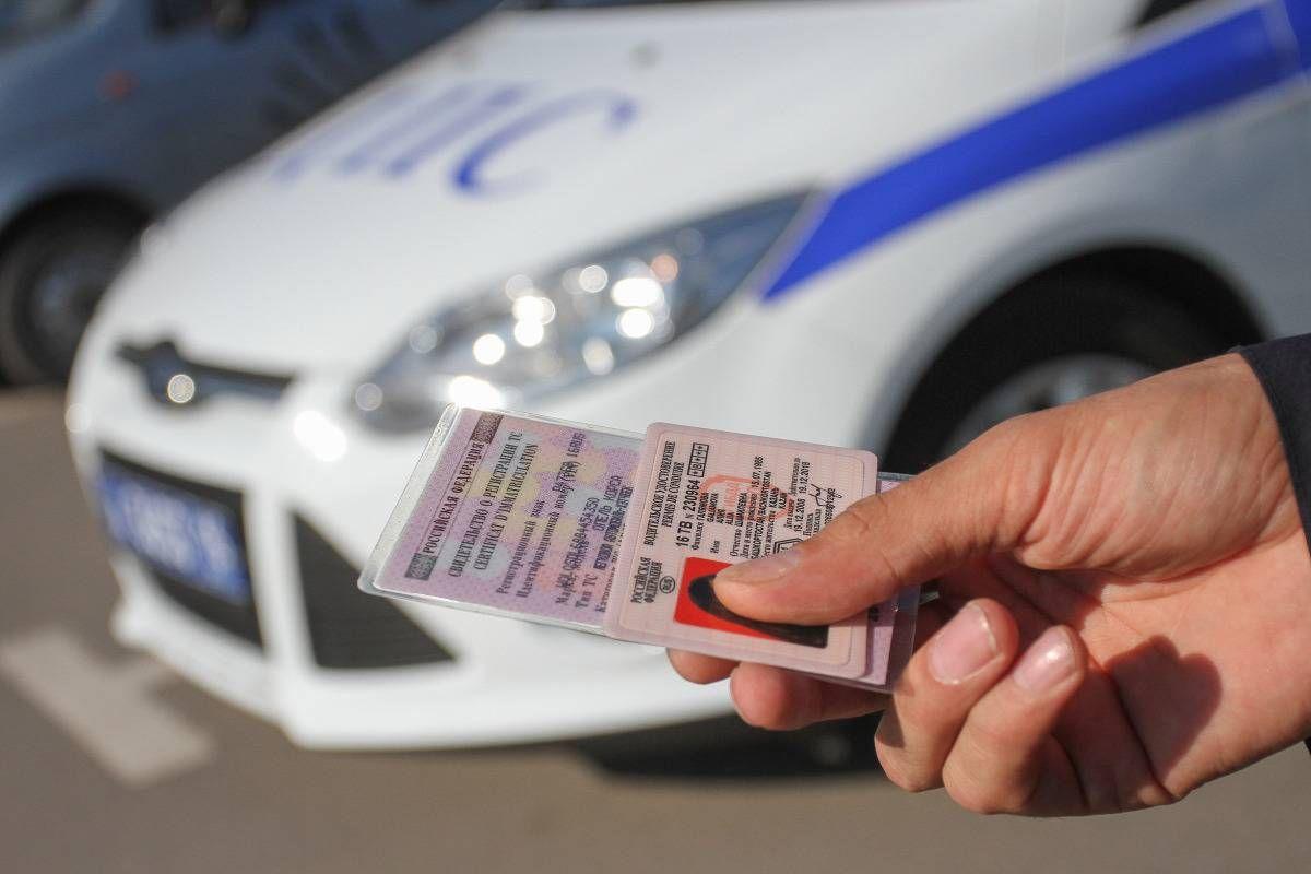 В России ввели дополнительные условия для возврата водительских удостоверений после их лишения