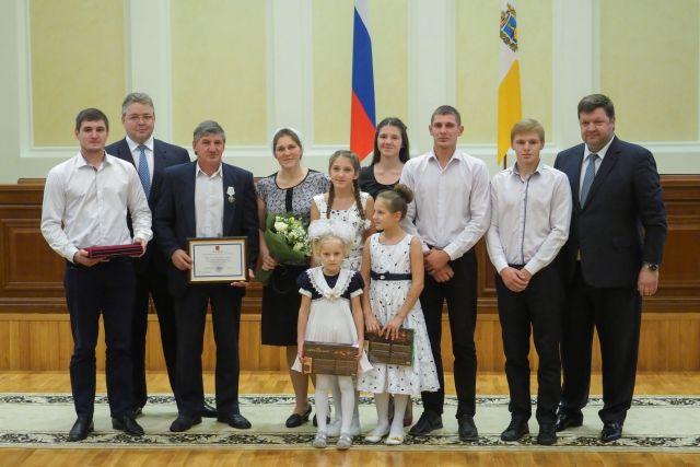 В Ставрополе 30 человек получили государственные и краевые награды