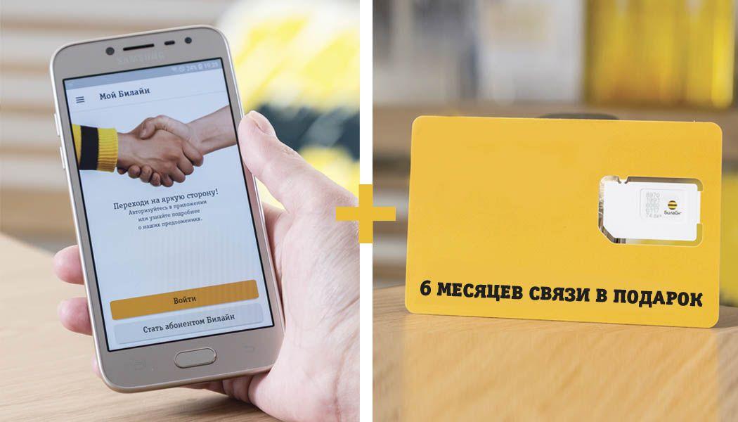 Samsung презентовала флагманы Galaxy S9 иGalaxy S9 +
