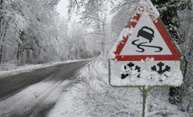 На дорогах Ставрополья 15 декабря прогнозируются гололедица, снежный накат