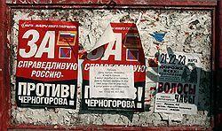 «Справедливая Россия» убирает город
